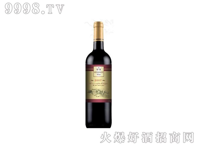 蒙卡纳德干红葡萄酒金