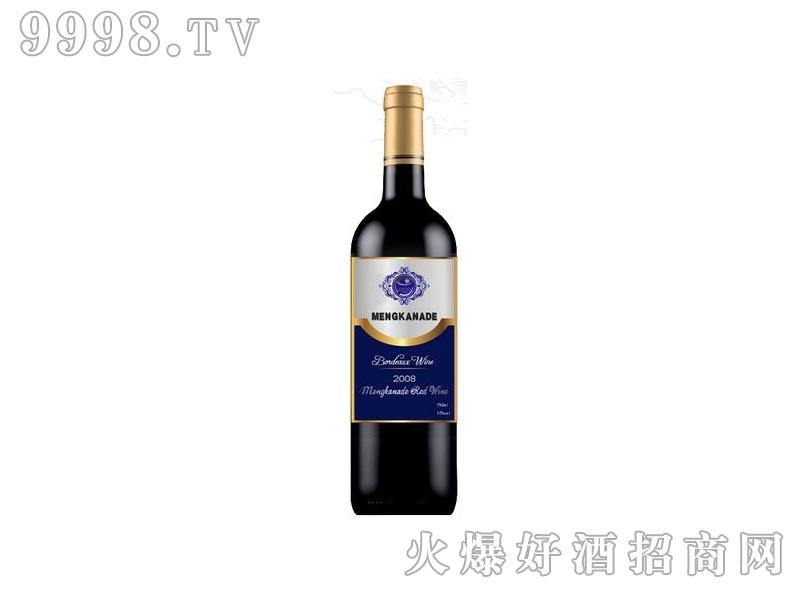 蒙卡纳德干红葡萄酒蓝