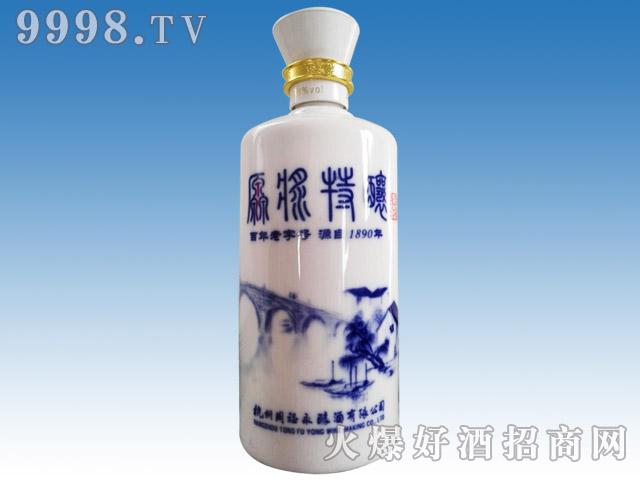 同福永原浆酒
