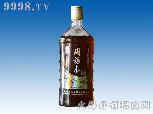 同福永特型黄酒