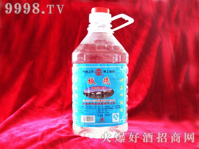 同福永板烧酒2.5L