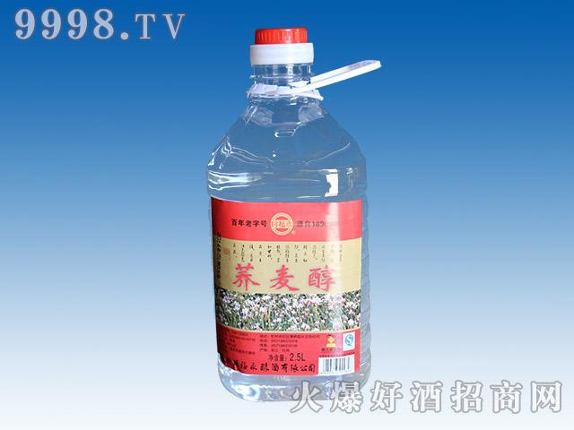 同福永荞麦醇酒