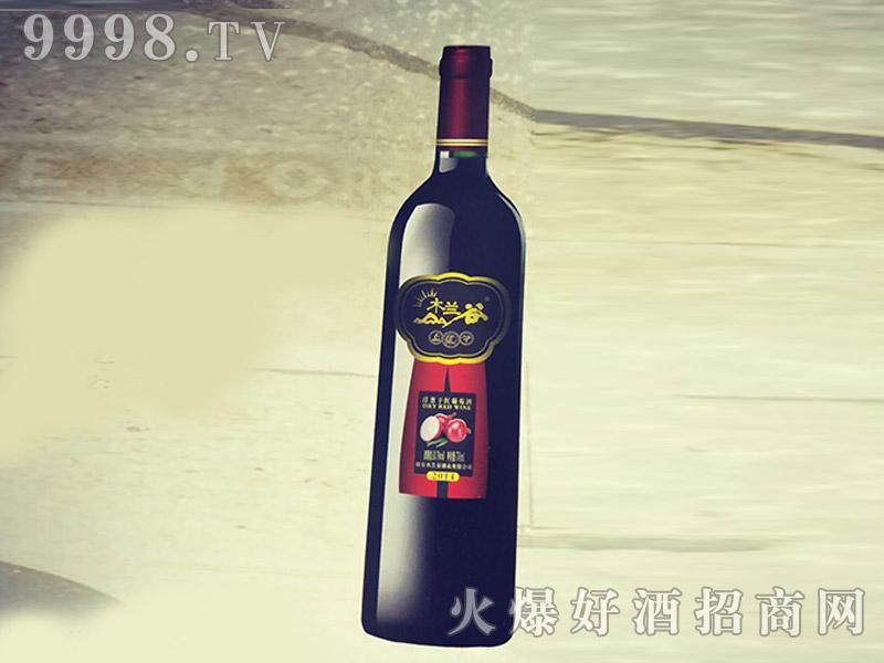 木兰谷洋葱干红葡萄酒2014(大)-红酒招商信息