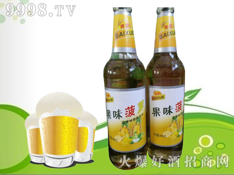 赛雪果味菠萝啤酒500mlx9