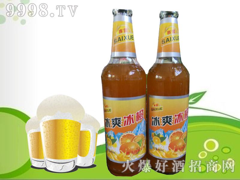 赛雪冰爽冰橙啤酒500mlx9