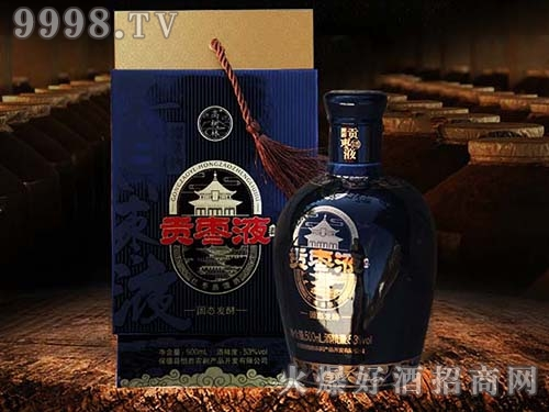 贡枣液酒金花瓷