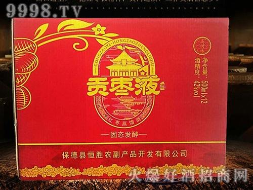 贡枣液玻璃瓶475ml-好酒招商信息