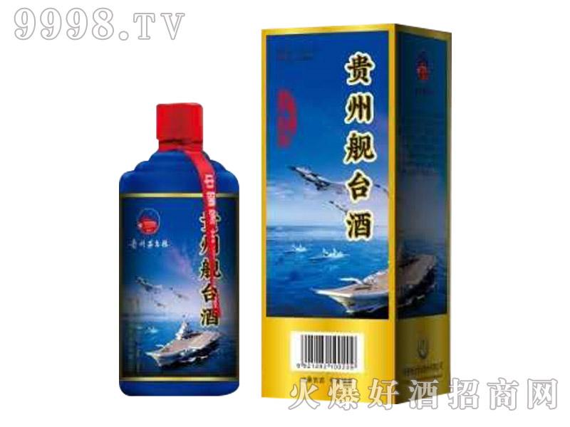 贵州舰台酒(蓝)