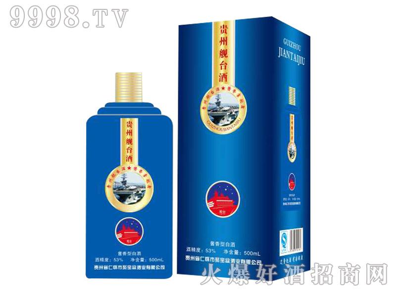 贵州舰台蓝质酒