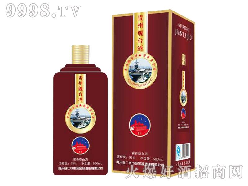贵州舰台紫沙酒
