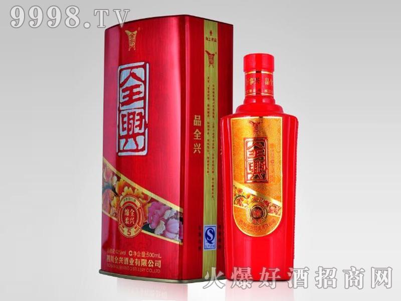 全兴绵柔5・铁盒红