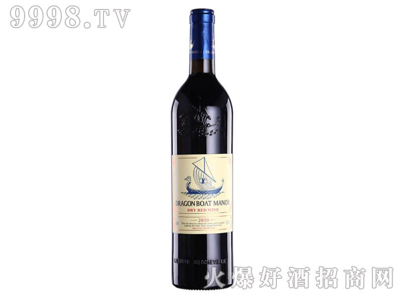 法国蓝龙船干红葡萄酒2010