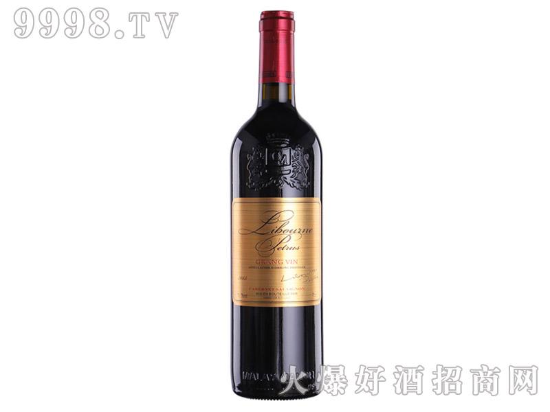 法国柏翠干红葡萄酒AOP利布尔纳