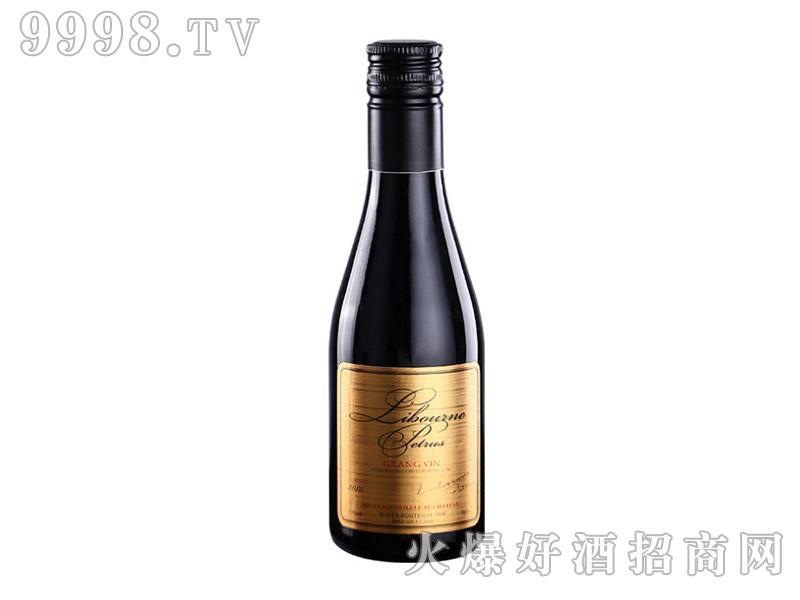 法国2010柏翠干红葡萄酒187ml小瓶装