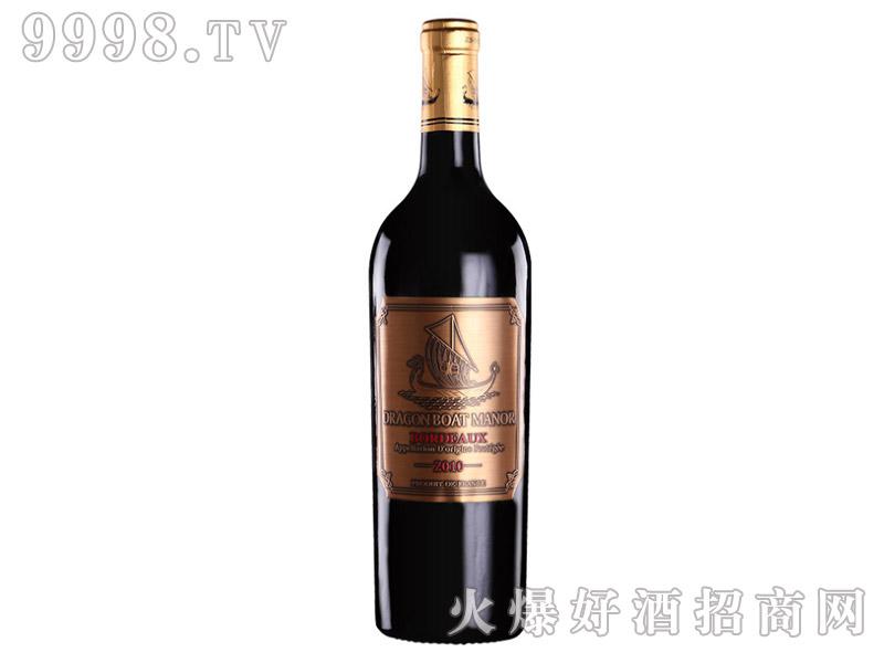 法国2010龙船酒庄葡萄酒金属标