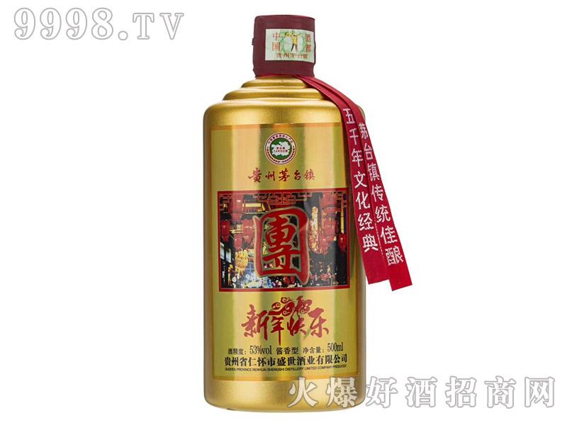 阖家团圆酒【团】定制酒
