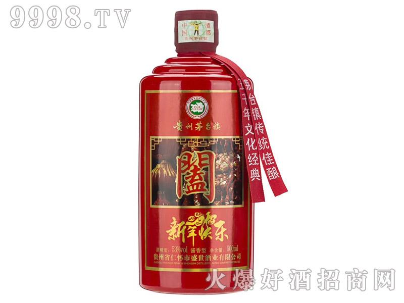 阖家团圆酒【阖】定制酒