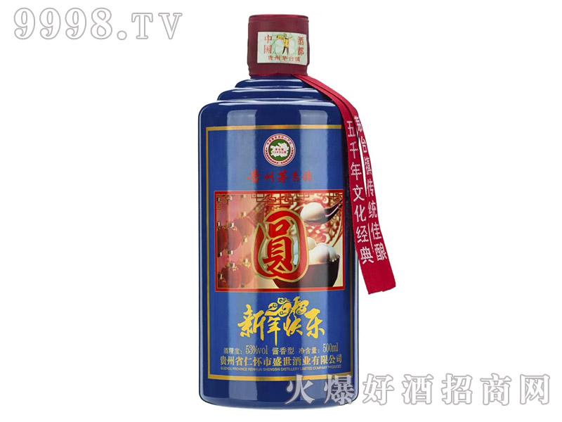 阖家团圆酒【圆】定制酒-白酒招商信息