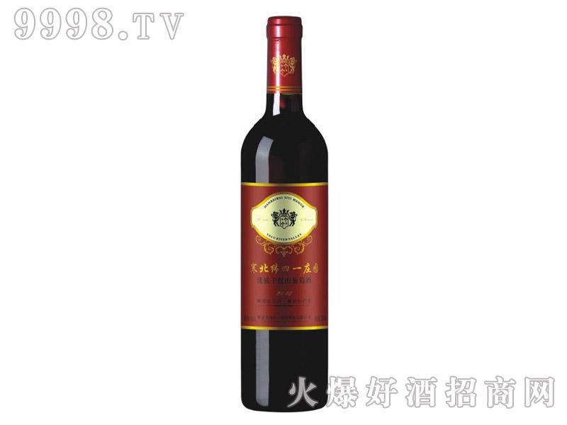 寒北纬四一庄园优质干红山葡萄酒