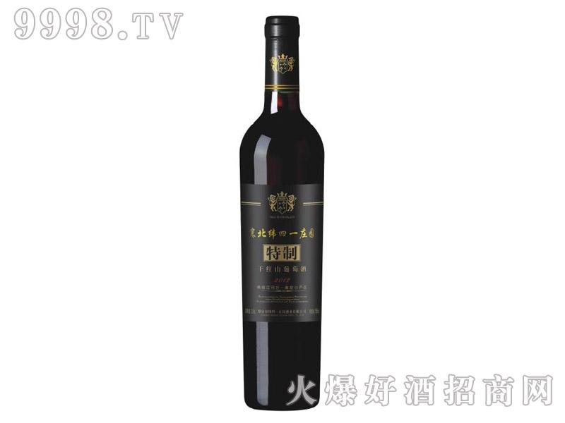 寒北纬四一庄园特制干红葡萄酒
