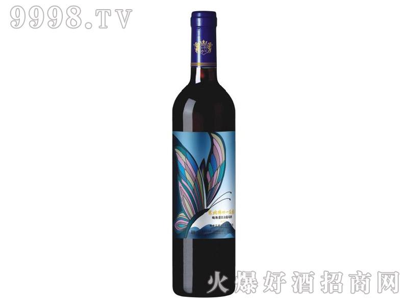 寒北纬四一庄园晚收山葡萄酒