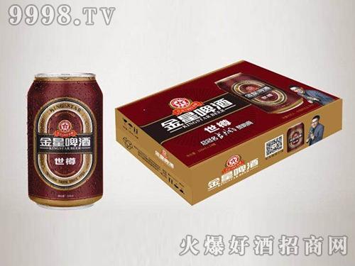 金星啤酒・世樽