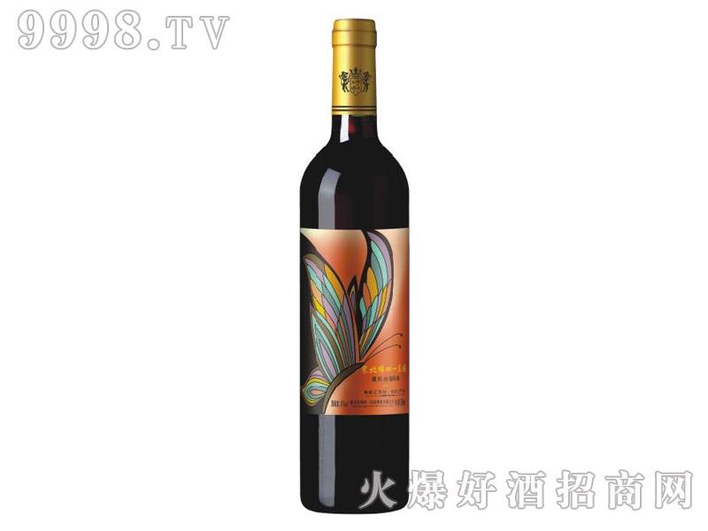 寒北纬四一庄园甜红山葡萄酒