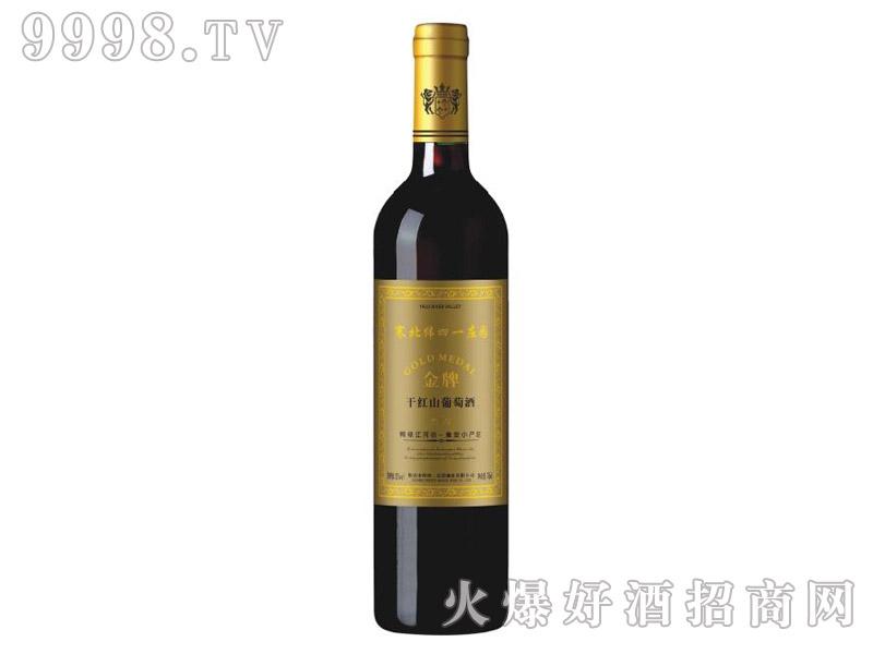 寒北纬四一庄园金牌干红山葡萄酒