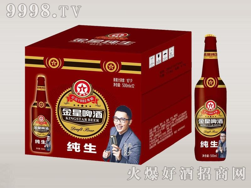 金星啤酒・纯生500ml