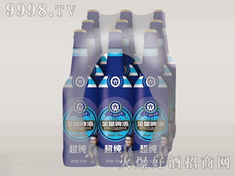 金星啤酒・超纯