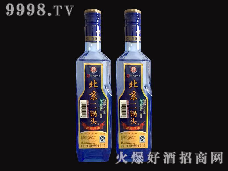 永丰牌北京二锅头酒・清香经典