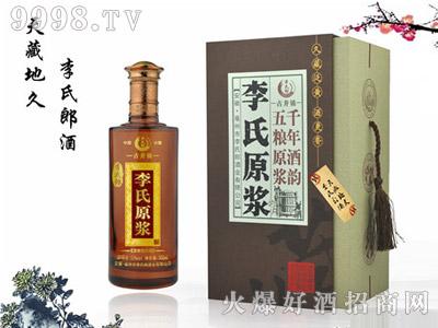 李氏郎酒·李氏原浆