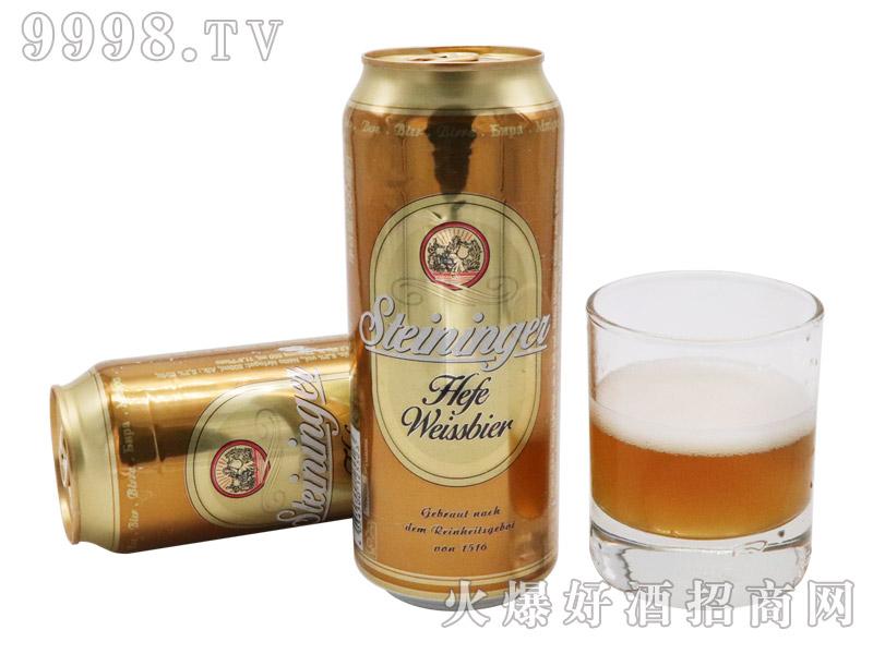斯泰格小麦啤酒11.8°500ml