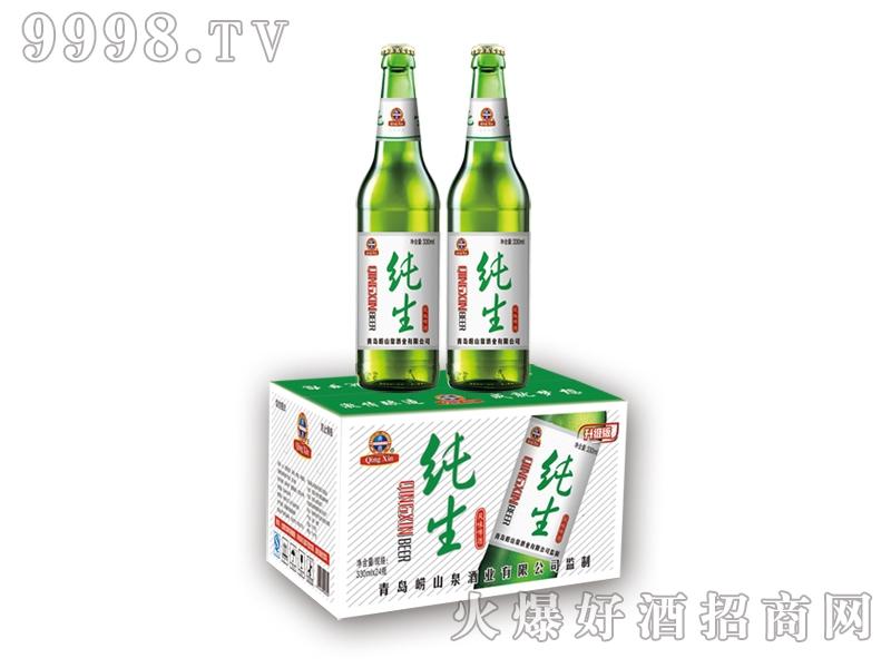 崂山泉千赢国际手机版330ml条纹纯生