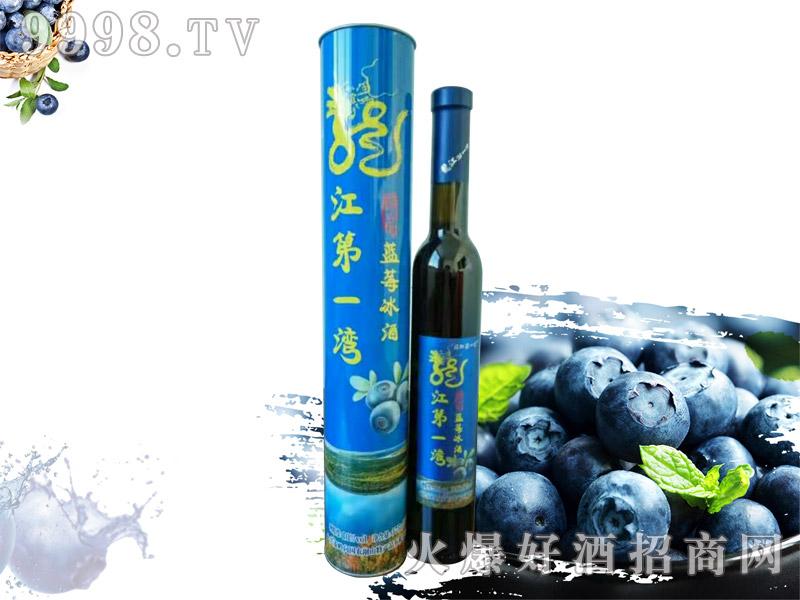 龙江第一湾蓝莓冰酒375ml