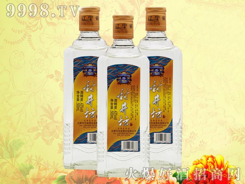 村井坊酒方瓶43度