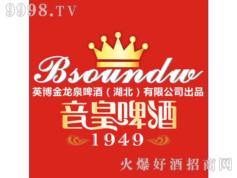 英博金龙泉・音皇啤酒1949(图标)
