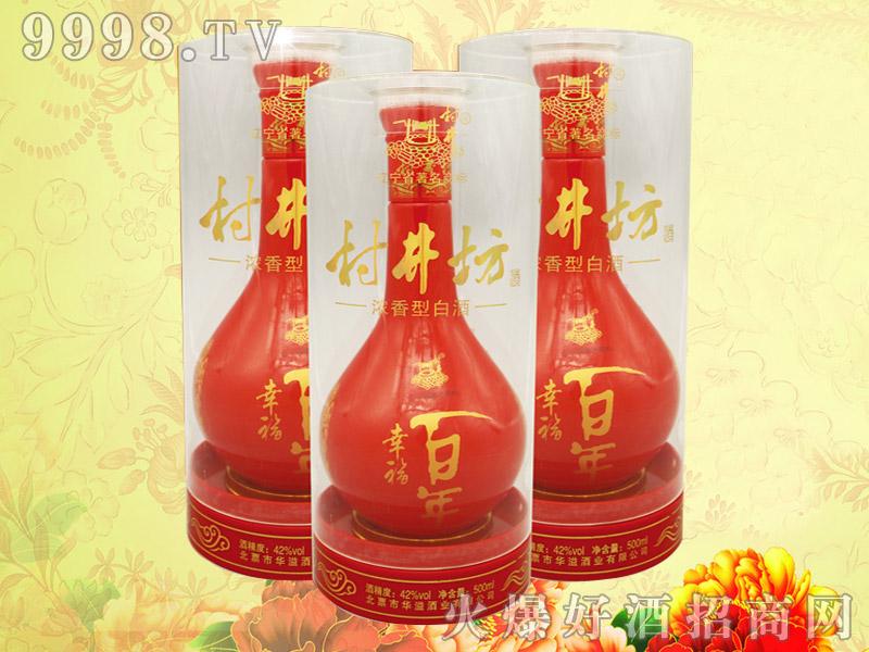 村井坊酒幸福百年