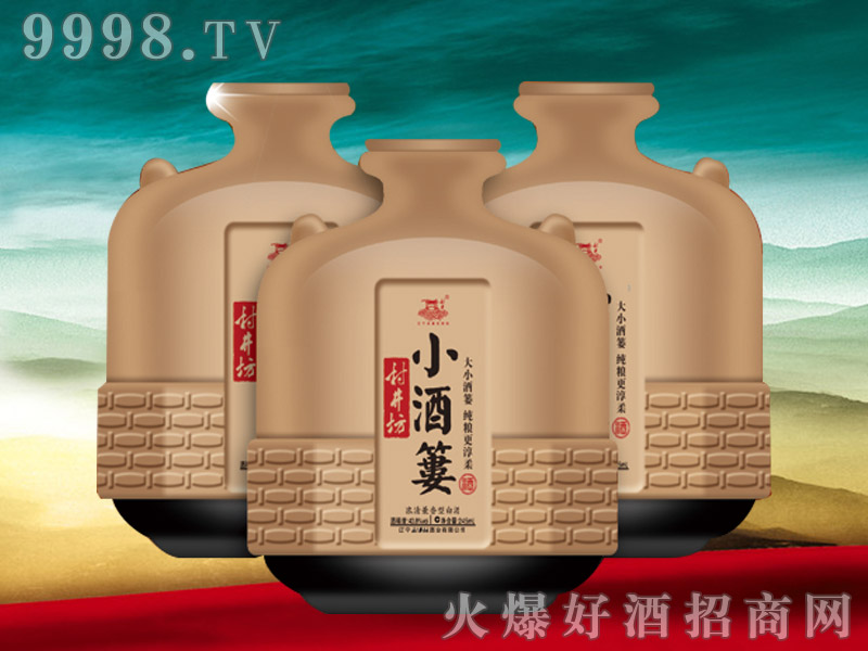 村井坊小酒篓40.8度245ml-白酒招商信息