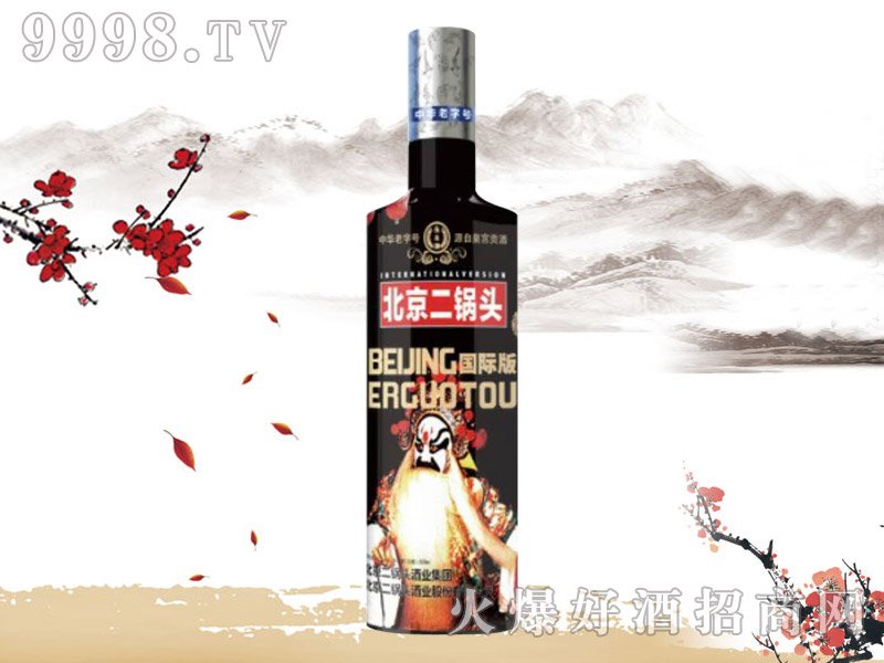 北京二锅头酒国际版(黑)