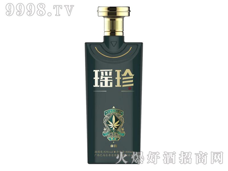 瑶珍酒山韵52°500ml-巴马长寿老酒酒业有限公司