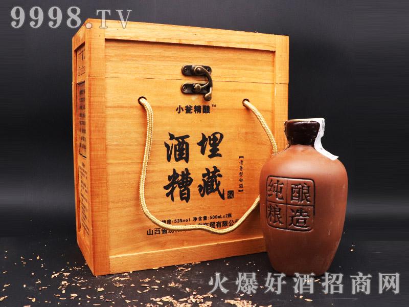 小瓮精酿酒糟埋藏酒53°500ml×2瓶-白酒招商信息