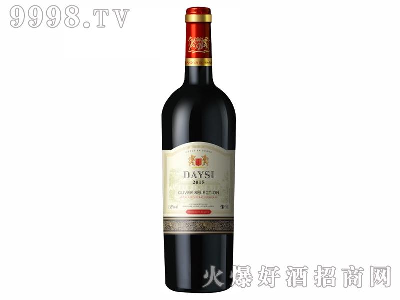 戴斯沃特干红葡萄酒