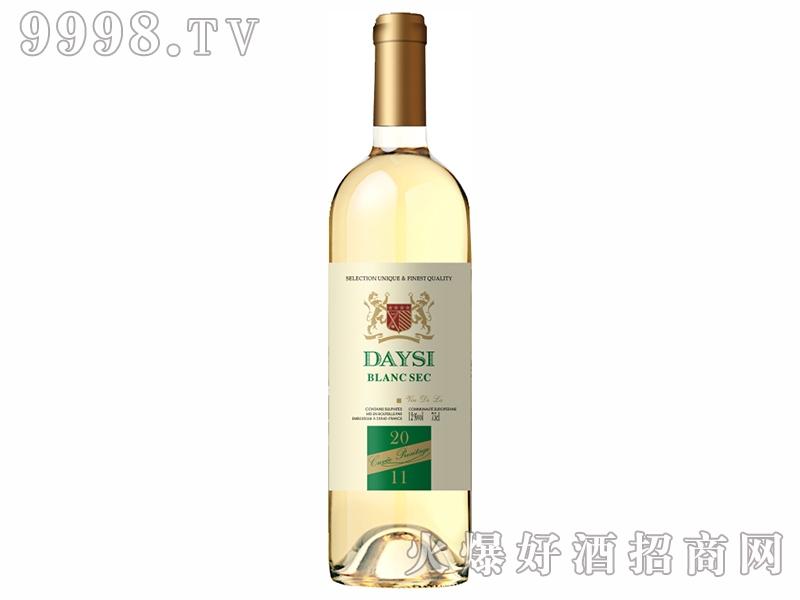 戴斯霞多丽干白葡萄酒