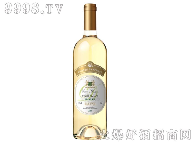 戴斯梅克干白葡萄酒