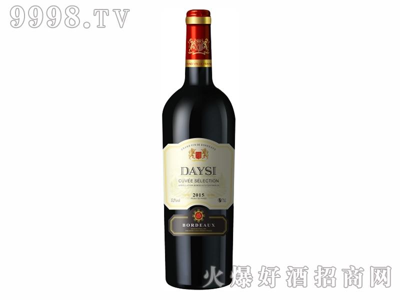 戴斯玛特干红葡萄酒