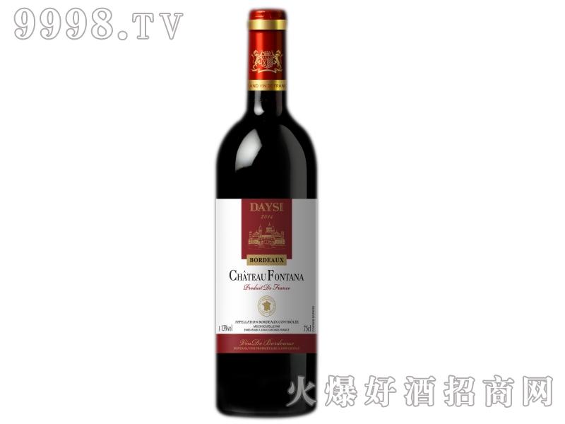 戴斯法塔娜城堡干红葡萄酒