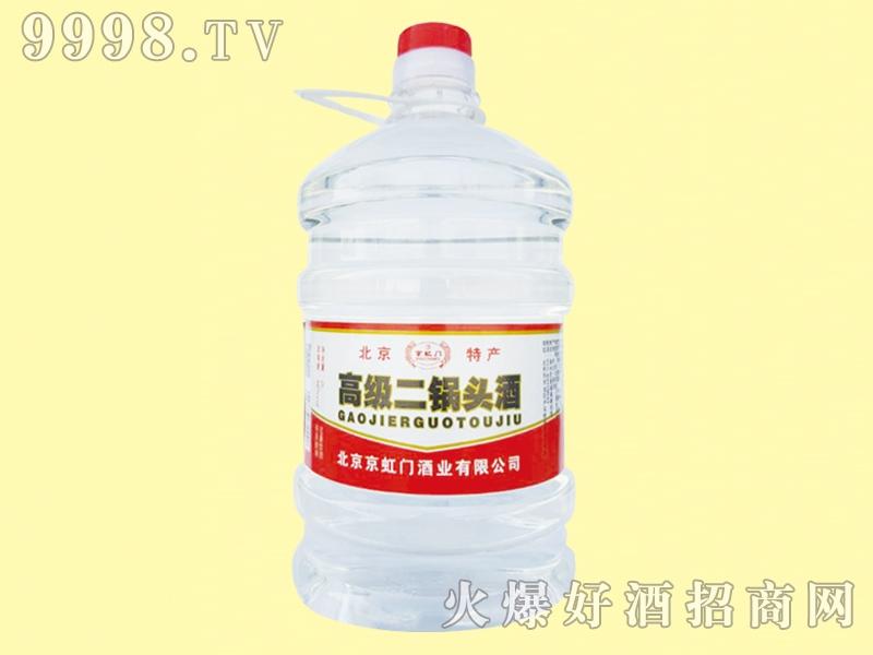 京虹门北京二锅头酒
