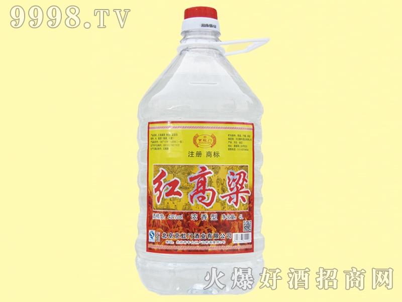京虹门红高粱酒四十二度