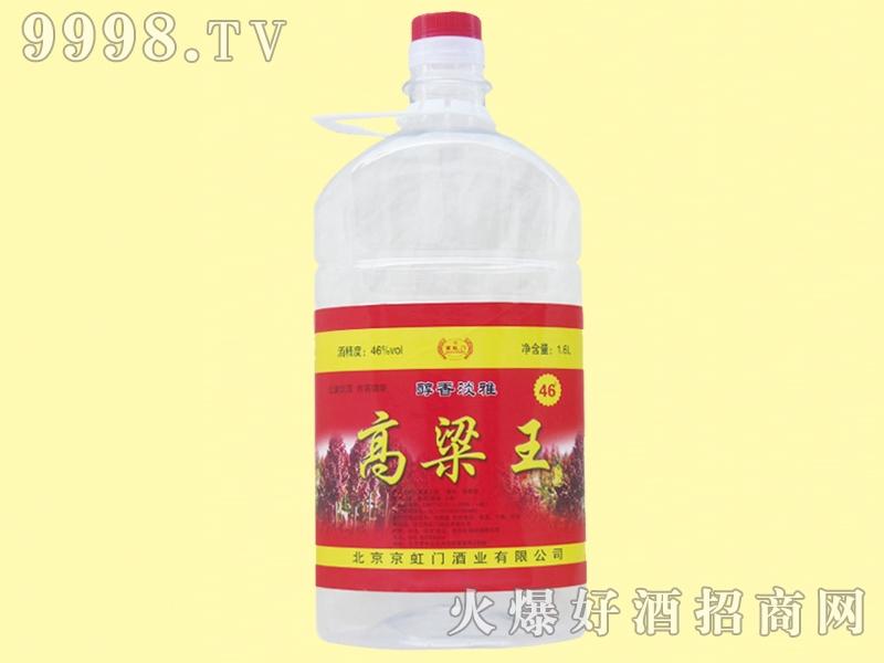 京虹门高粱王酒46度